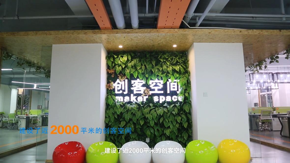 河南职业技术学院创客空间宣传片