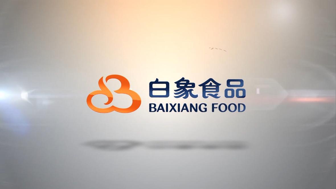 白象食品集团宣传片